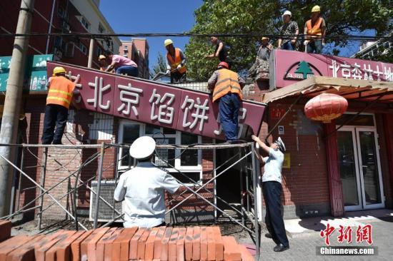北京破解城市治理顽症
