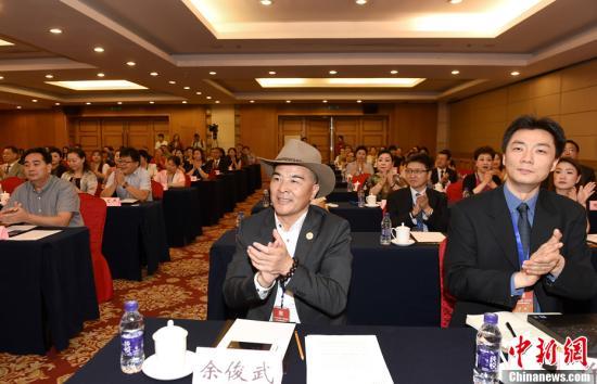 5月24日,文化中国?华星艺术团首次团长年会在北京开幕。中新社记者 张勤 摄