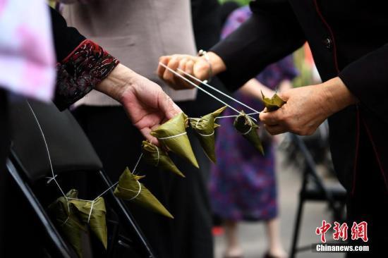 资料图:粽子。 <a target='_blank' href='http://www.chinanews.com/'>中新社</a>记者 陈超 摄