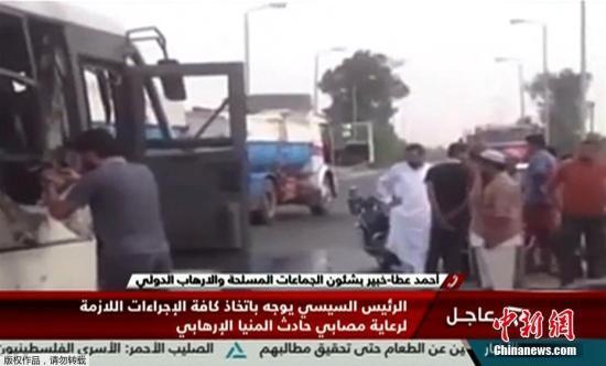 目前,该袭击已导致至少23人死亡,25人受伤。