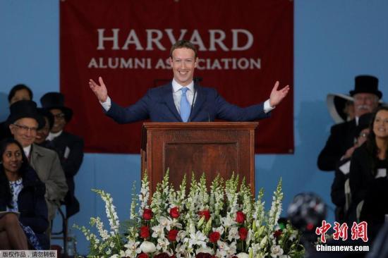 扎克伯格重返母校,他也成为了有史以来在哈佛大学毕业典礼上发表演讲最年轻的人士。