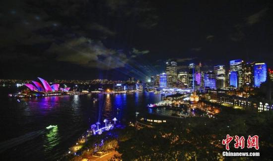 资料图:悉尼夜景。<a target='_blank' href='http://www.chinanews.com/'>中新社</a>记者 姜长庚 摄
