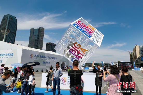 5月27日,贵阳市民在巨型数博会标志前合影。 <a target='_blank' href='http://www.chinanews.com/'>中新社</a>记者 贺俊怡 摄