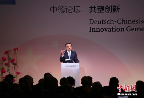 """当地时间6月1日上午,中国国务院总理李克强在柏林与德国总理默克尔共同出席""""中德论坛�D共塑创新""""并发表演讲。 记者 刘震 摄"""