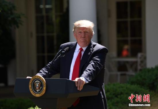 资料图:美国总统特朗普 <a target='_blank' href='http://www.chinanews.com/'>中新社</a>记者 刁海洋 摄