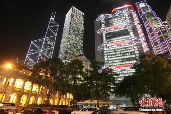 资料图:香港中环商厦。<a target='_blank' href='http://www-chinanews-com.hnsyzp.com/'>中新社</a>记者 洪少葵 摄