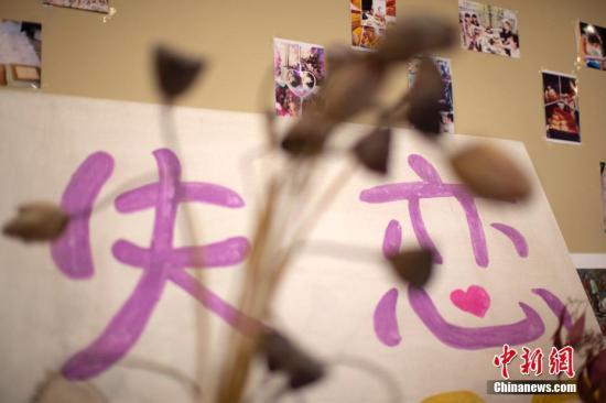 资料图:北京失恋博物馆内景。中新社记者 刘关关 摄