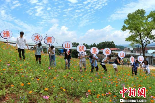 China amongst those praised for environmental actions