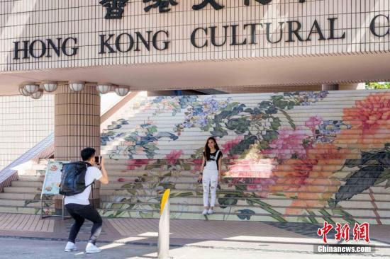 资料图:香港艺术馆。中新社记者 谢光磊 摄