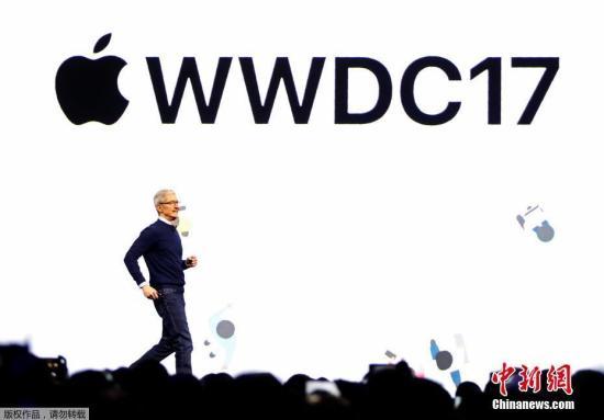 资料图:当地时间2017年6月5日,苹果公司在美国加州圣何塞举行全球开发者大会。图为苹果公司CEO蒂姆・库克。