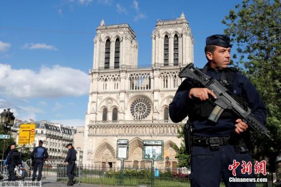 曾计划袭击巴黎圣母院 多名女子被法国法院重判