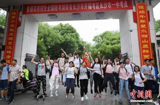 6月8日下午,2017普通高校全国招生统考结束,几位考生走出长沙市一中考点后起跳狂欢。<a target='_blank' href='http://www.chinanews.com/'>中新社</a>记者 杨华峰 摄