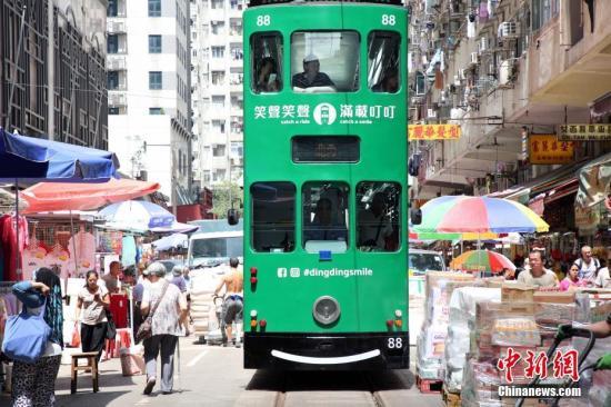 资料图:香港老街。中新社记者 洪少葵 摄