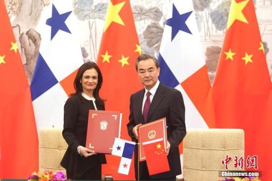 6月13日,中国外交部长王毅在北京与巴拿马副总统兼外长德圣马洛举行会谈。会谈后,两国外长签署了《中华人民共和国和巴拿马共和国关于建立外交关系的联合公报》。中新社记者 盛佳鹏 摄