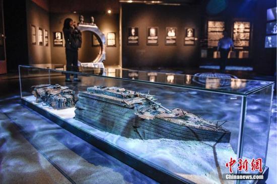 資料圖:泰坦尼克號沉船復原模型。<a target='_blank' href='http://www.wgxsrf.tw/'>中新社</a>記者 陳驥旻 攝