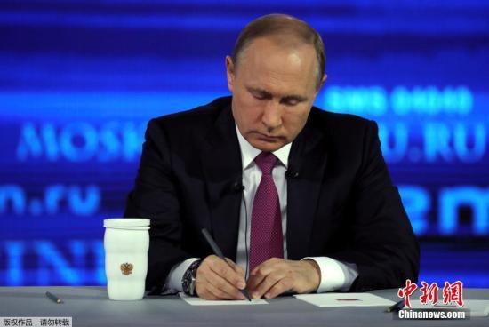 普京:俄愿改善对美关系 但关系改善取决于美国