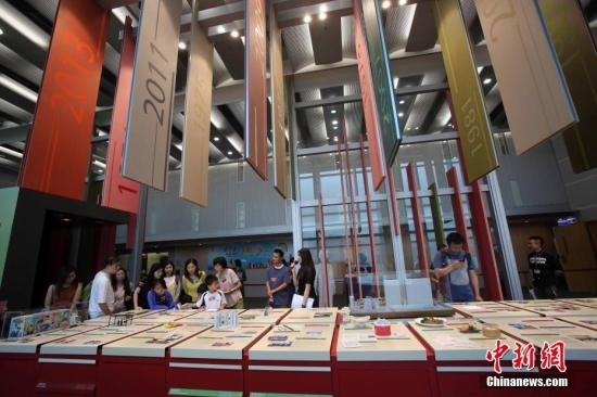 资料图:2017年香港廉政公署开放日现场。中新社记者 洪少葵 摄