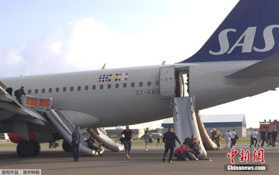 当地时间6月20日,北欧航空公司一架客机因机舱冒烟迫降波兰格但斯克机场(Gdansk Lech Walesa Airport),乘客被紧急疏散。据外媒报道称,该起事故未造成人员伤亡。事故原因正在调查。