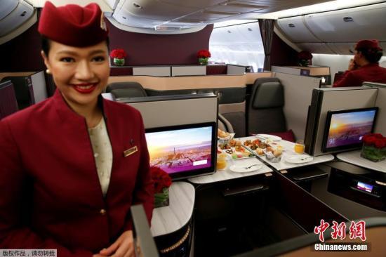 卡塔尔再出新招突围: 为80个国游客简化签证制度