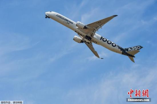 资料图:空客A350-1000飞机