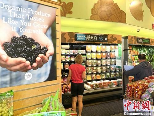 资料图为民众在超市购物。中新社记者 刘丹 摄
