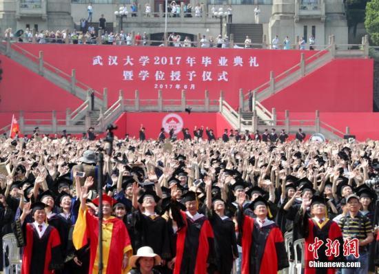 """6月22日,武汉大学在该校""""九一二""""操场举行了2017届毕业典礼。中新社记者 张畅 摄"""