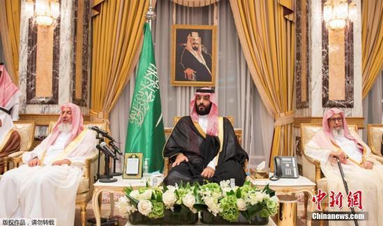 资料图片:沙特王储穆罕默德・本・萨勒曼。