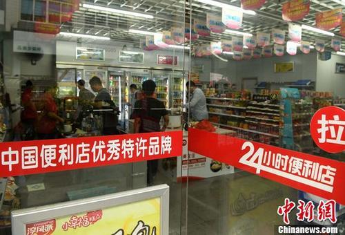 6月16日,厦门市民在便利店购物。据中国商务部15日发布的数据显示,5月份,商务部重点监测零售企业销售额同比增长4.9%,为今年以来最高。其中,实体零售继续呈现回暖态势,便利店销售额增幅明显,同比增长7.7%。<a target='_blank' href='http://www.chinanews.com/'>中新社</a>记者 张斌 摄