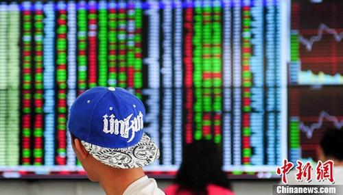 A股午后跌幅扩大 沪指跌逾3.47%失守3000点