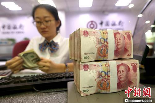 官方:银行业员工禁向公款存放主体负责人赠现金等