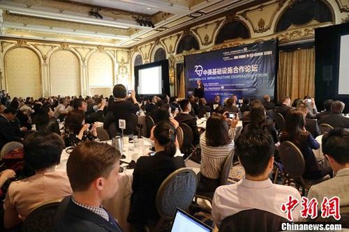 """当地时间6月22日,由中国驻美国旧金山总领事馆主办的""""中美基础设施合作论坛""""在旧金山举行。中新社记者 刘丹 摄"""