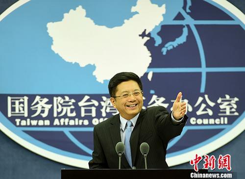 资料图:国务院台办发言人马晓光。 中新社记者 张勤 摄