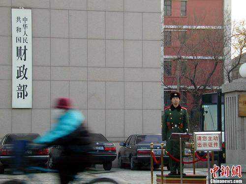 中华人民共和国财政部。<a target='_blank' href='http://www.chinanews.com/' rel=