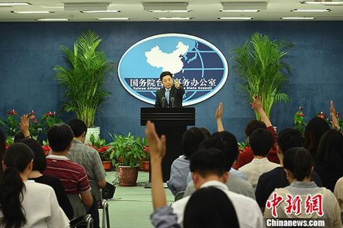 国务院台办发言人马晓光 资料图。 中新社记者 张勤 摄