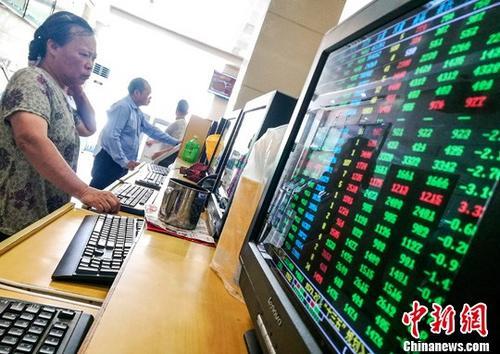 资料图:证券交易所。<a target='_blank' href='http://www.chinanews.com/'>中新社</a>记者 骆云飞 摄