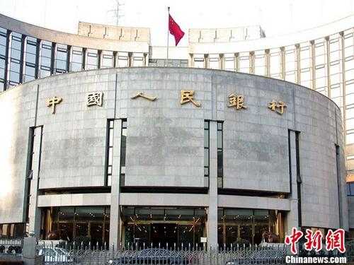 PBOC official highlights risk awareness