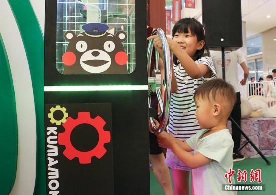 资料图:日本吉祥物熊本部长。