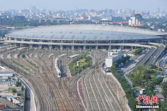 资料图:列车开出北京南站。中新社记者 崔楠 摄