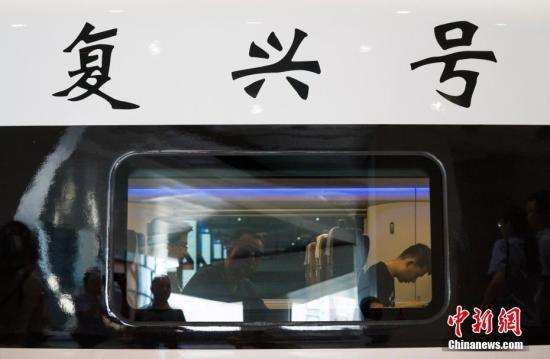 """6月26日,具有完全自主知识产权的中国标准动车组""""复兴号""""在京沪高铁正式双向首发。图为在北京南站准备出发的CR400AF""""复兴号""""列车。记者 侯宇 摄"""