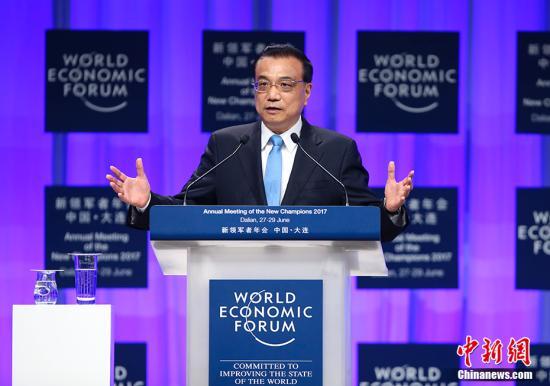 6月27日,中国国务院总理李克强在大连国际会议中心出席第十一届夏季达沃斯论坛开幕式,并发表特别致辞。 <a target='_blank' href='http://www.chinanews.com/'>中新社</a>记者 刘震 摄