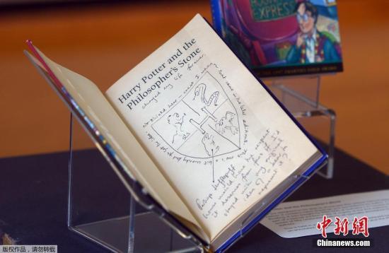 2017年6月26日,是风靡世界的魔幻小说《哈利·波特》首部《哈利·波特与魔法石》出版20周年的日子。