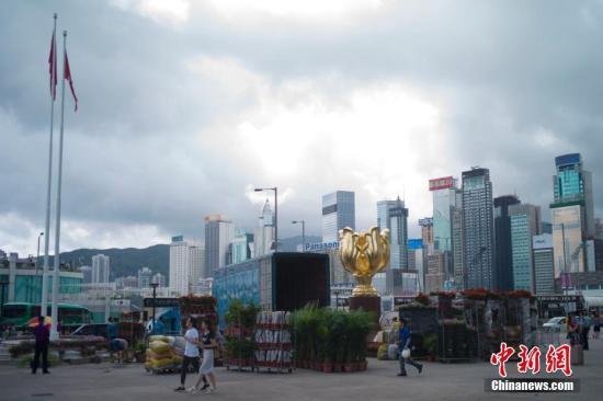 资料图:香港金紫荆广场。 <a target='_blank' href='http://www.chinanews.com/'>中新社</a>记者 盛佳鹏 摄