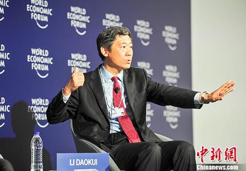 资料图:李稻葵。 <a target='_blank' href='http://www.chinanews.com/'>中新社</a>记者 于海洋 摄
