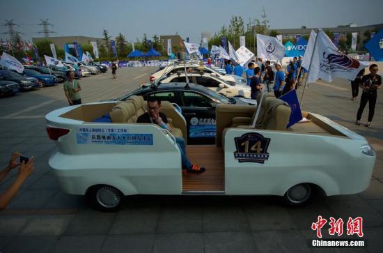 资料图:世界智能汽车挑战赛。 中新社记者 佟郁 摄
