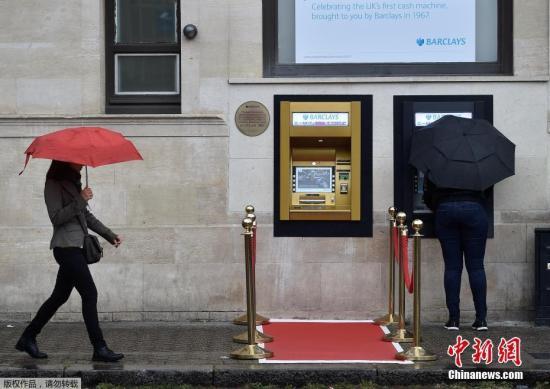 资料图:ATM机。