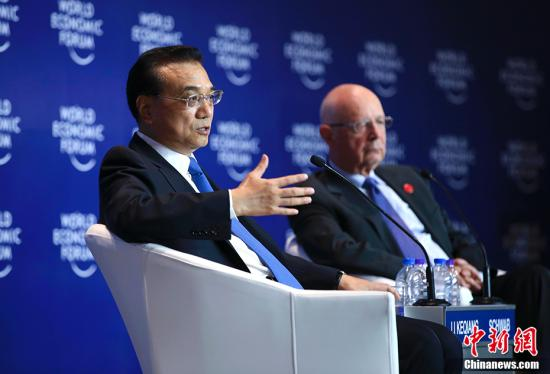 李克强同出席2017年夏季达沃斯论坛的国际工商企业界代表