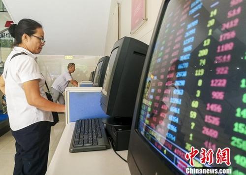 """香港与内地债券""""北向通""""3日上线各项准备就绪"""