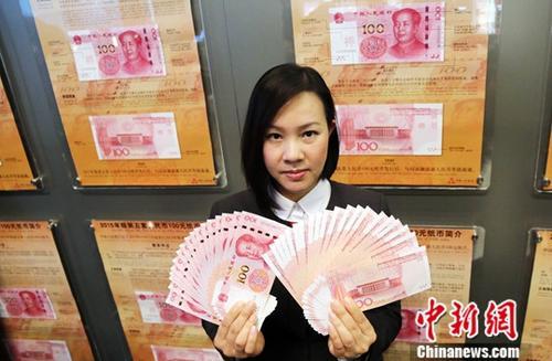 图为香港中国银行开放人民币业务时,展示新钞。中新社记者 洪少葵 摄