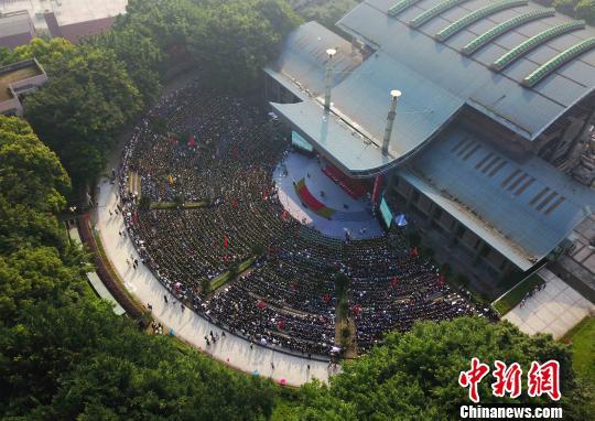 图为航拍重庆大学毕业典礼。 重庆大学供图 摄
