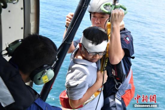 广东货轮北海沉没5人获救无人员伤亡